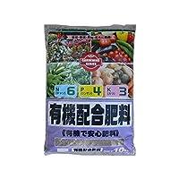 11-21 あかぎ園芸 有機配合肥料6・4・3 10kg 2袋 【人気 おすすめ 通販パーク】