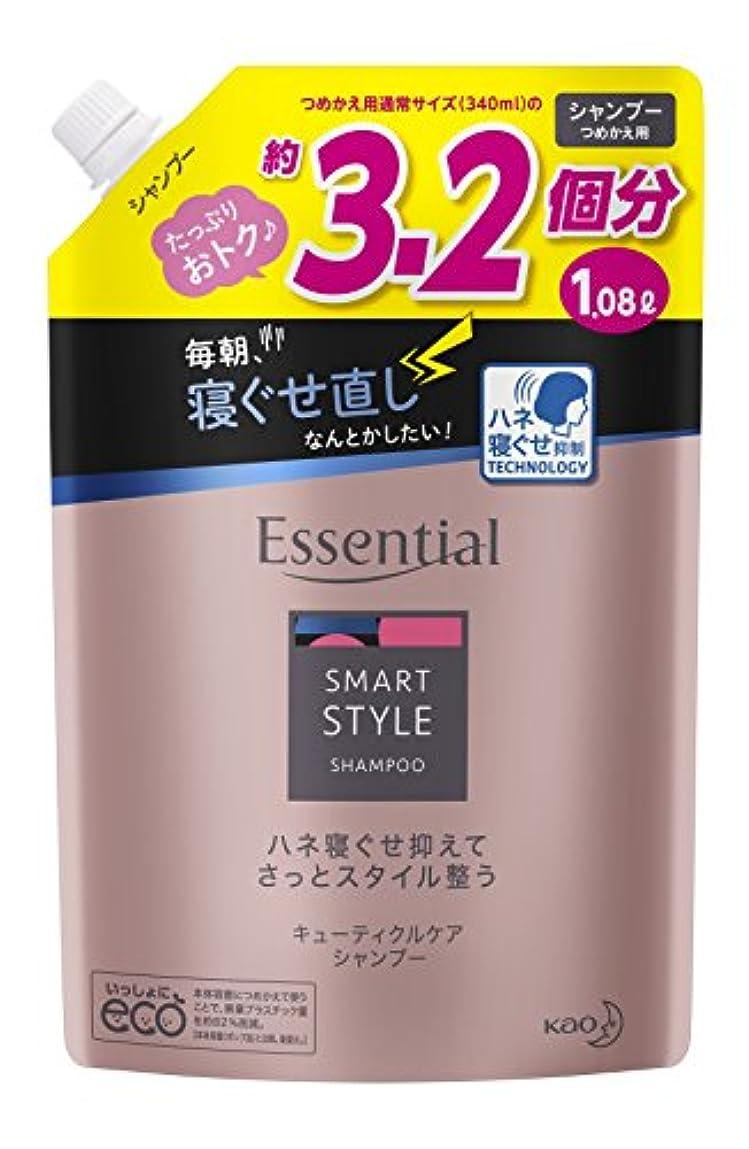 好ましい韓国スリラー【大容量】 エッセンシャル スマートスタイル シャンプー つめかえ用 1080ml