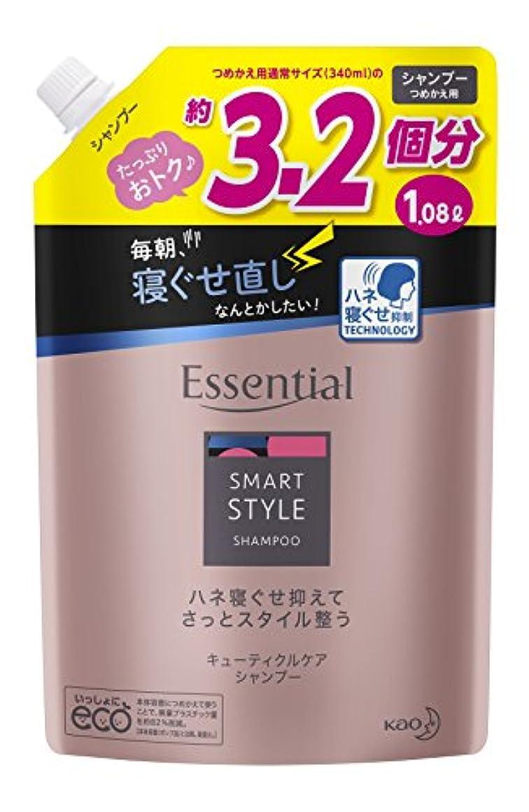 馬力レタッチスチュワード【大容量】 エッセンシャル スマートスタイル シャンプー つめかえ用 1080ml