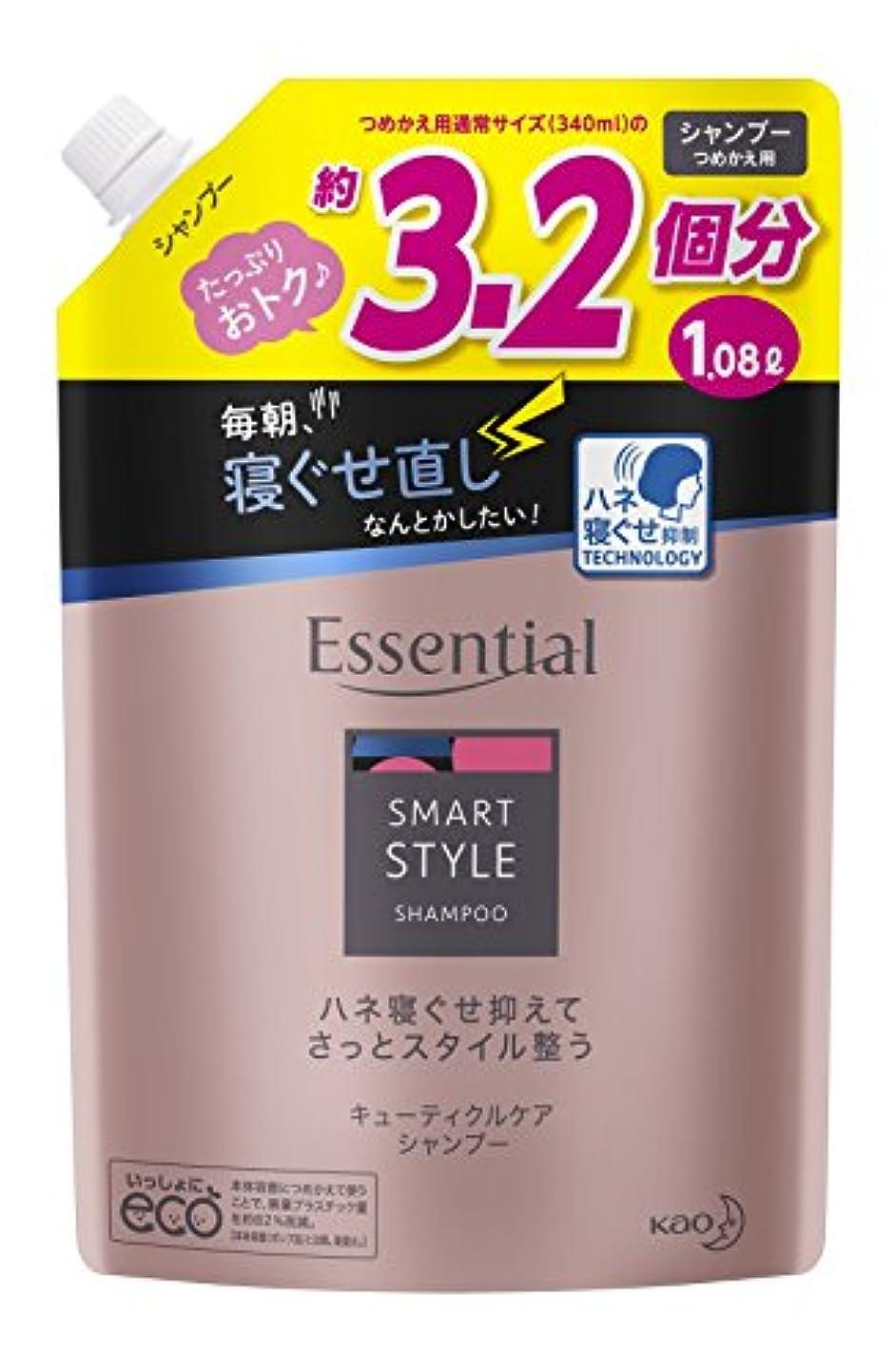 シャッフル望み謙虚【大容量】 エッセンシャル スマートスタイル シャンプー つめかえ用 1080ml