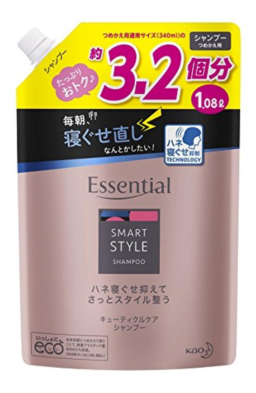 【大容量】 エッセンシャル スマートスタイル シャンプー つめかえ用 1080ml