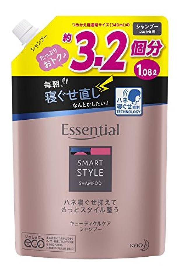 排泄する革命的運賃【大容量】 エッセンシャル スマートスタイル シャンプー つめかえ用 1080ml
