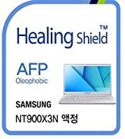 Healingshield スキンシール液晶保護フィルム Oleophobic AFP Clear Film for Samsung Laptop Notebook 9 Always NT900X3N