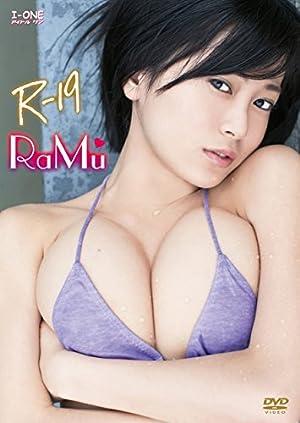 RaMu R-19 [DVD]