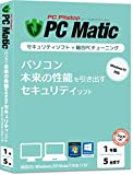 PC Matic [1年/5台] パソコン本来の性能を引き出すセキュリティソフト (最新版) Windows