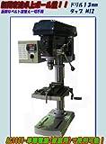 無段変速タッピングボール盤AC100V電源(注文時200V選択可能)