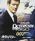 オクトパシー[Blu-ray/ブルーレイ]