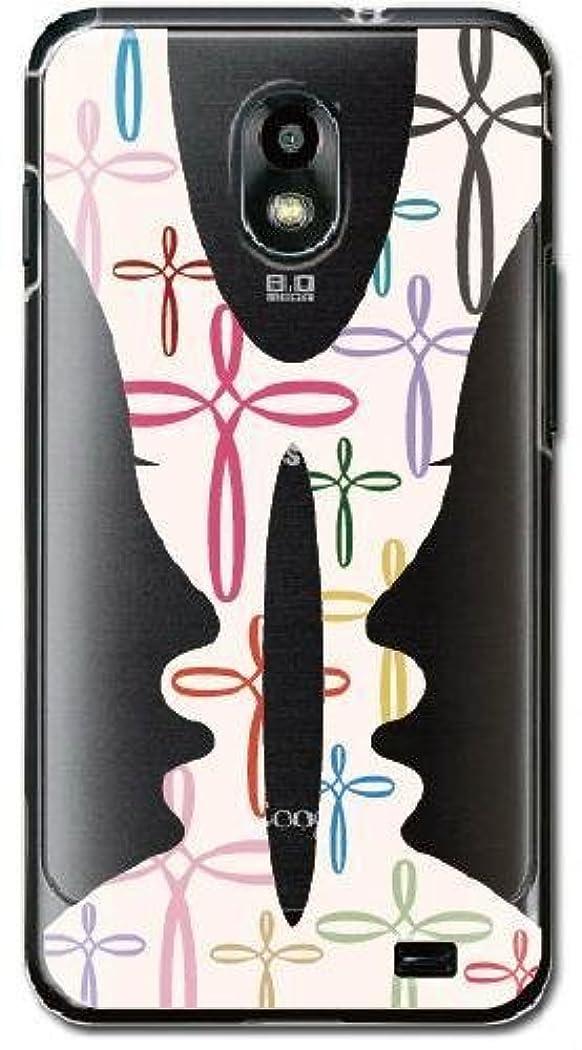 何十人も今超高層ビル【Paiiige】 ディスタンス (クリア)/ for Galaxy S2 WiMAX ISW11SC/au by KDDI専用ケース AU11SC-100-A027