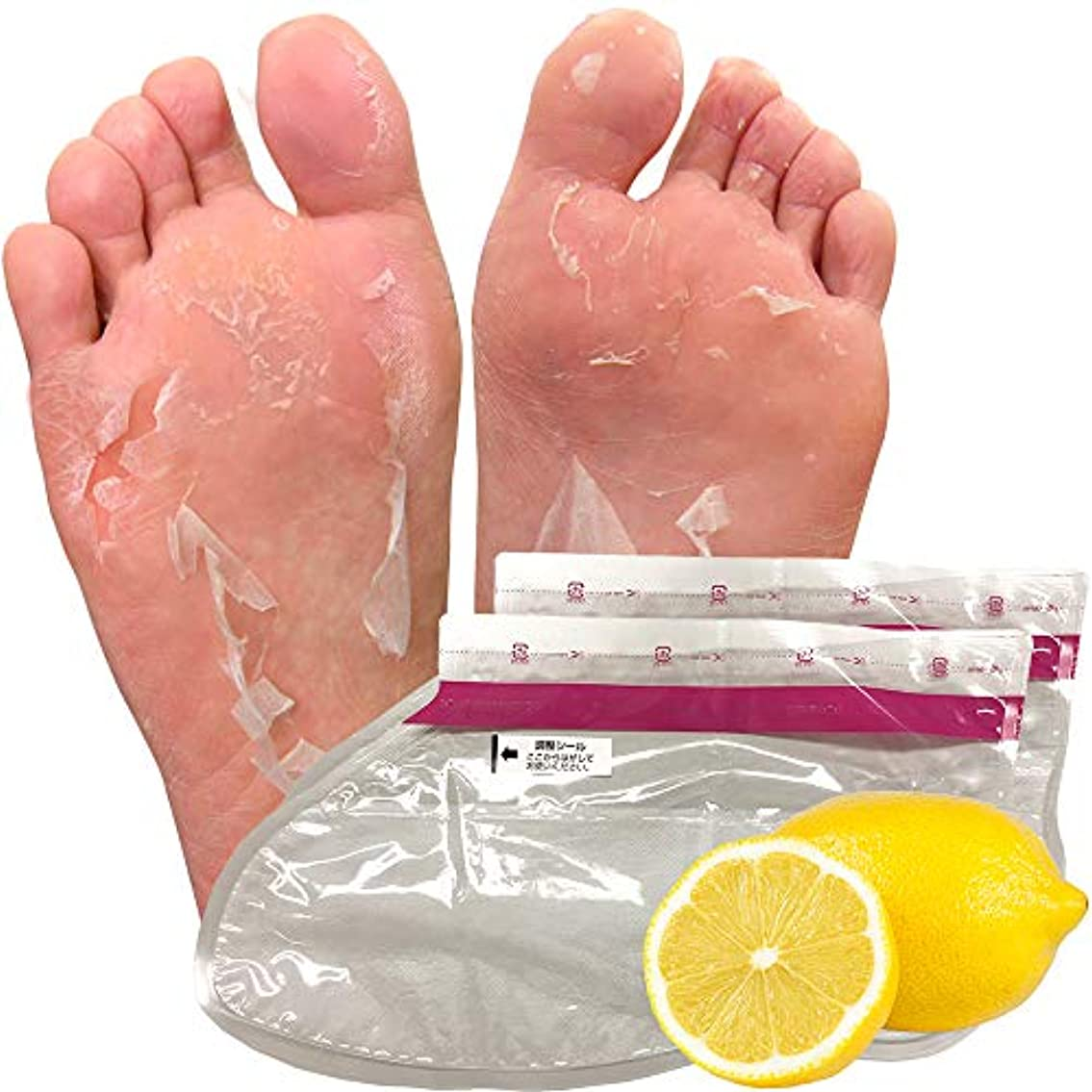 対角線警察署剥ぎ取る【3回分】レモン フットピーリングパック ペロリン 去角质足 足膜 足の裏 足ぱっく