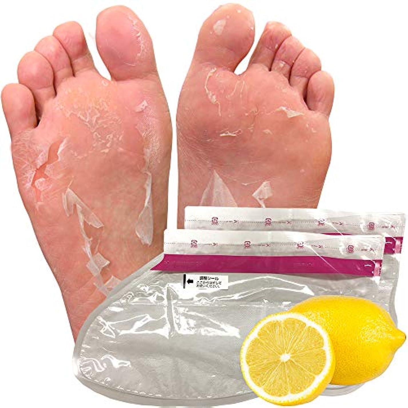 マリン紫の優先【1回分】レモン フットピーリングパック ペロリン 足の角質取りパック 足 かくしつ 除去バック 足の裏