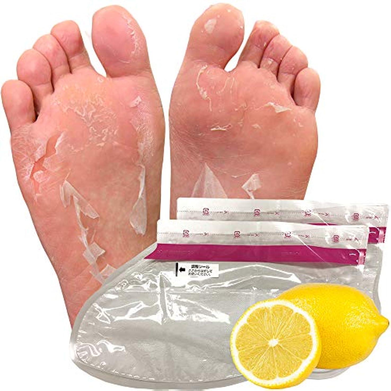 反逆急襲ダルセット【1回分】レモン フットピーリングパック ペロリン 去角质足 足膜 足の裏 足ぱっく