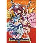Kaleido Star: Season 1 & 2 [DVD] [Import]