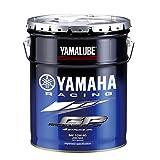 ヤマハ(YAMAHA) 二輪車用エンジンオイル YAMALUBE RS4GP 10W40 90793-32646 20L