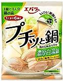エバラ プチッと鍋 濃厚白湯鍋 (22g×6個)×2個