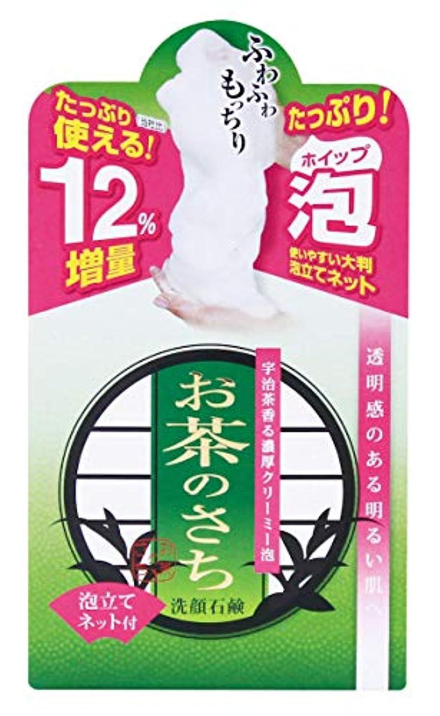 上向き良心蒸気お茶のさち 洗顔石鹸 90g