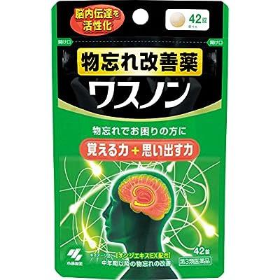 【第3類医薬品】ワスノン 42錠