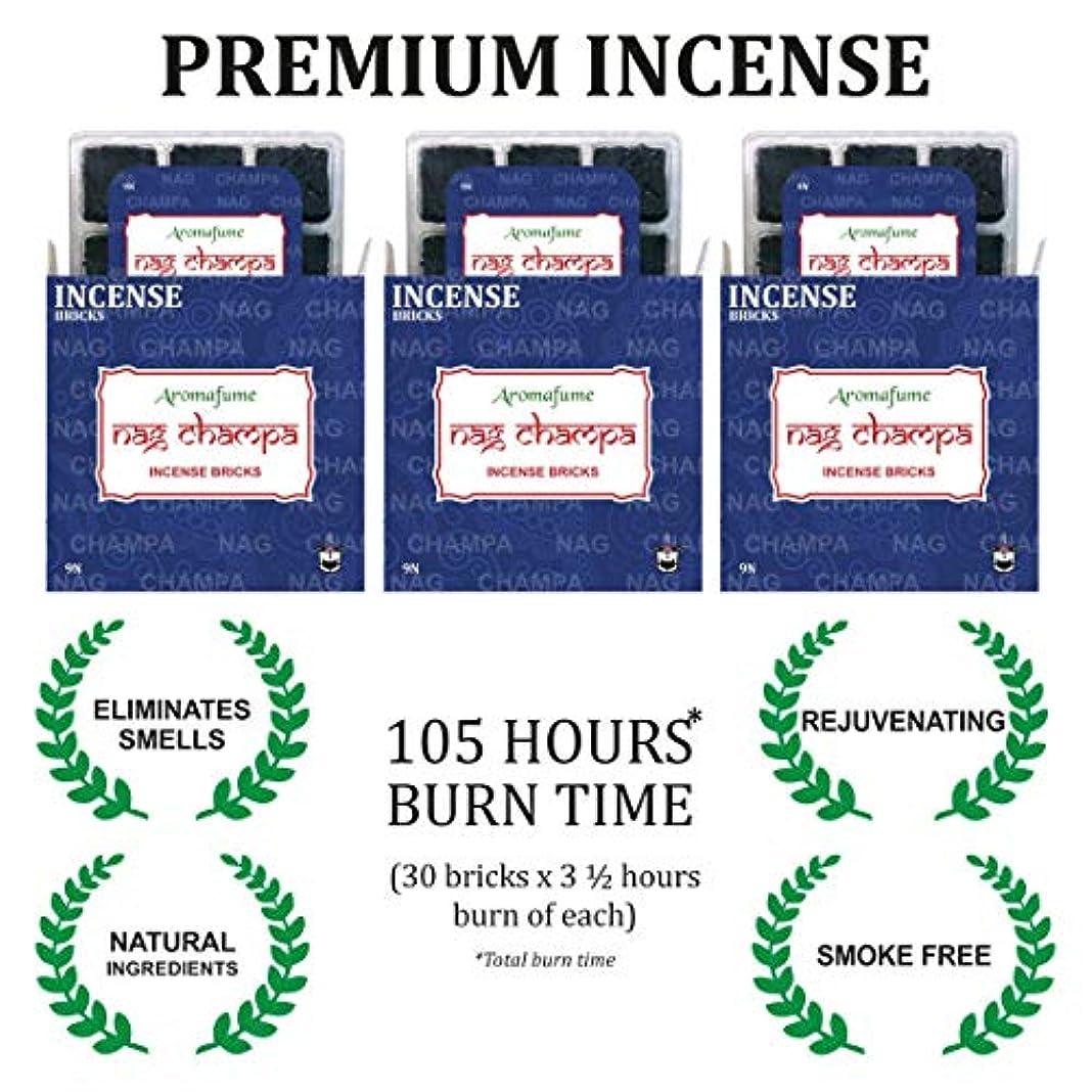 失速パスタ悪のAromafume ナグチャンパ線香 - トレイ3個セット