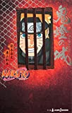 NARUTO―ナルト― 鬼燈の城 ブラッド・プリズン (ジャンプジェイブックスDIGITAL)