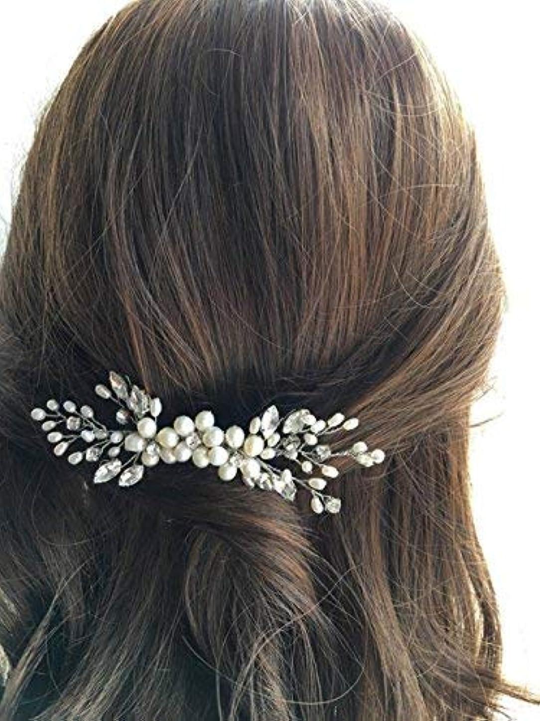 コンペ袋没頭するJovono Bride Wedding Hair Comb Bridal Head Accessories Beaded Crystal Headpieces for Women and Girls (Silver)...