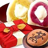 お芋スイーツ 和菓子ギフトセット 竹籠入り風呂敷包 (あか色風呂敷包)