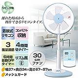 山善(YAMAZEN) 30cmリビング扇風機 (リモコン)(風量3段階) タイマー付 ホワイトブルー YLR-C30(WA)