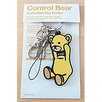 コントロールベア ラバーキーホルダー 黄 Control Bear