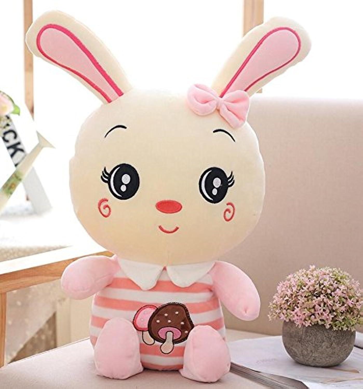 HuaQingPiJu-JP フラッフィー35cmウサギぬいぐるみ柔らかい動物のキノコのウサギのおもちゃのおもちゃ(ピンク)