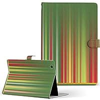 タブレット 手帳型 タブレットケース タブレットカバー カバー レザー ケース 手帳タイプ フリップ ダイアリー 二つ折り 革 ストライプ 模様 006170 Qua tab 01 au kyocera 京セラ Qua tab キュア タブ 01au 01au-006170-tb