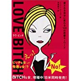 Love Bitch!