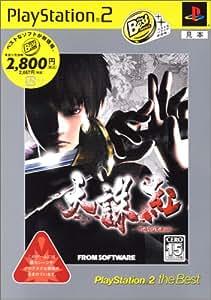 天誅 紅 PlayStation 2 the Best