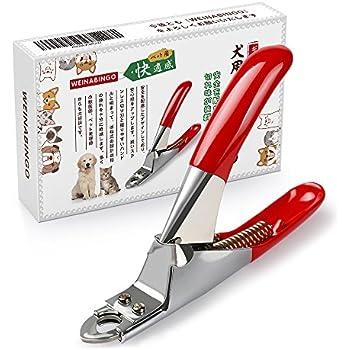 WeinaBingo ペット用爪切り ネイルトリマー ZAN ギロチンタイプ 爪切り 猫用 犬用 (レッド)