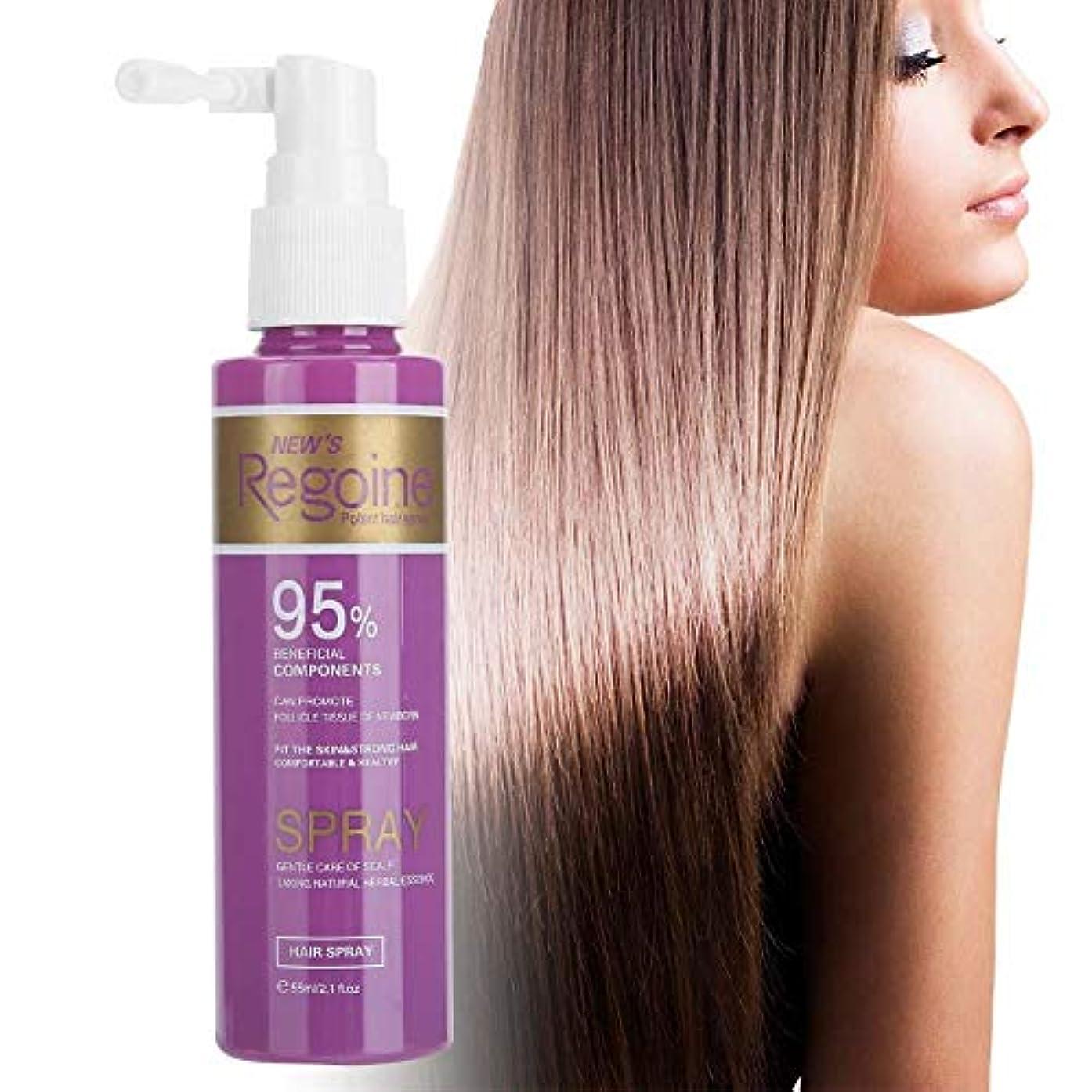 噴水皮肉な振り子育毛、育毛、育毛促進、育毛のための美容液薄毛増毛再生治療のための抗脱毛