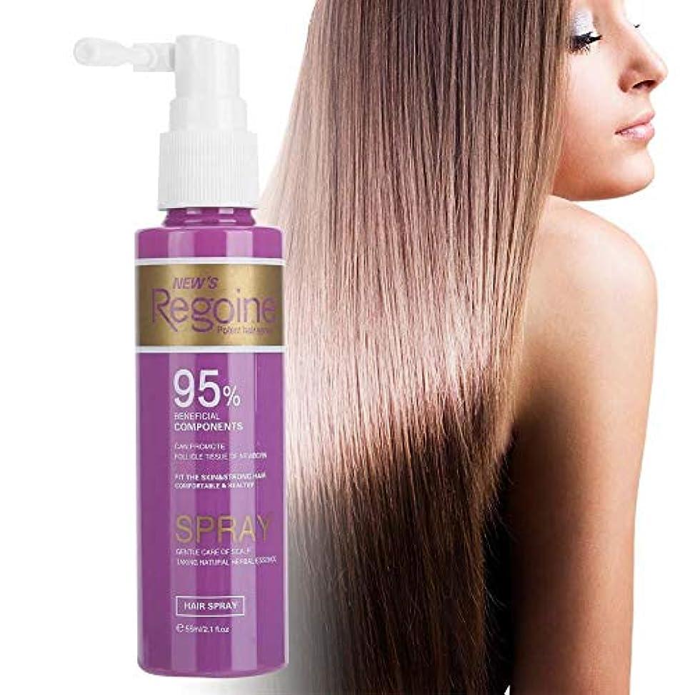 涙オフェンス中止します育毛、育毛、育毛促進、育毛のための美容液薄毛増毛再生治療のための抗脱毛