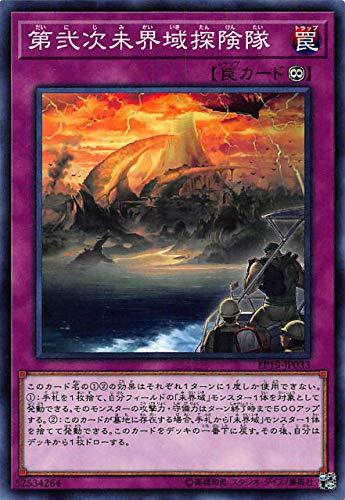遊戯王 EP19-JP033 第弐次未界域探険隊 (日本語版 ノーマル) EXTRA PACK 2019