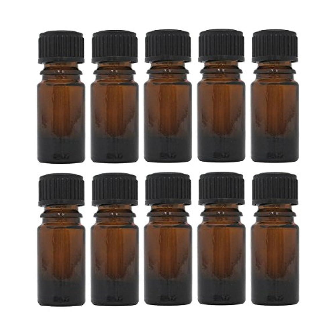 予備謙虚な陽気な茶色遮光瓶 5ml (ドロッパー付) 10本セット
