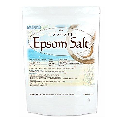エプソムソルト 1kg (Epsom Salt)浴用化粧品 ...