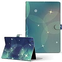Qua tab PX au LGエレクトロニクス Quatab タブレット 手帳型 タブレットケース タブレットカバー カバー レザー ケース 手帳タイプ フリップ ダイアリー 二つ折り クール ラブリー シンプル 緑 quatabpx-001873-tb