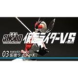 SHODO仮面ライダーVS(ヴァーサス) [3.仮面ライダーX](単品)