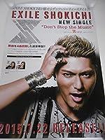 EXILE SHOKICHI 非売品 ポスター
