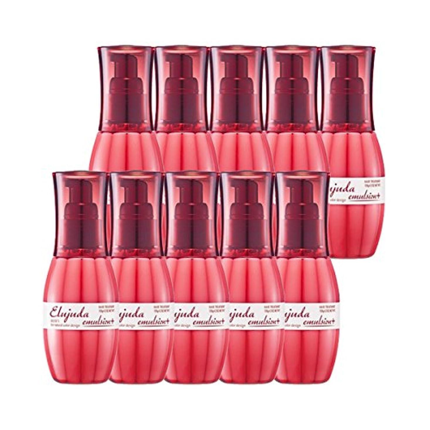 正確さラビリンスピービッシュミルボン ディーセス エルジューダ エマルジョン + (プラス) 120g × 10個 セット