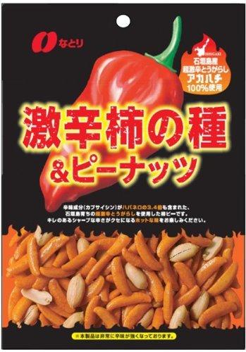 なとり 激辛柿の種&ピーナッツ 60g 20袋