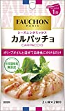 エスビー食品 FAUCHON シーズニング カルパッチョ 5.6g ×10袋