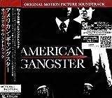 アメリカン・ギャングスター~オリジナル・モーション・ピクチャー・サウンドトラック ユーチューブ 音楽 試聴