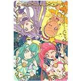 スター☆トゥインクルプリキュア キラキラカードグミ [13.P13-スター☆トゥインクルプリキュア2](単品)