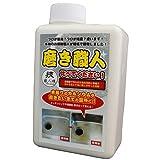 允・セサミ 技職人魂 磨き職人 キッチンシンク・浴室鏡クリーナー 詰替え 500ml