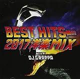 BEST HITS 2017 洋楽MIX