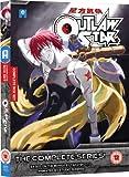Outlaw Star Complete Box Set 星方武侠アウトロースター [DVD] [Import]