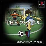 SIMPLE1500シリーズ Vol.98 THE フットサル