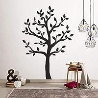 Gyqsouga 大きな黒い木の壁のデカール-赤ちゃんの寝室56x80cmのためのあなたの家の植物の壁のステッカーのためにまだ簡単な驚くべき装飾を適用する