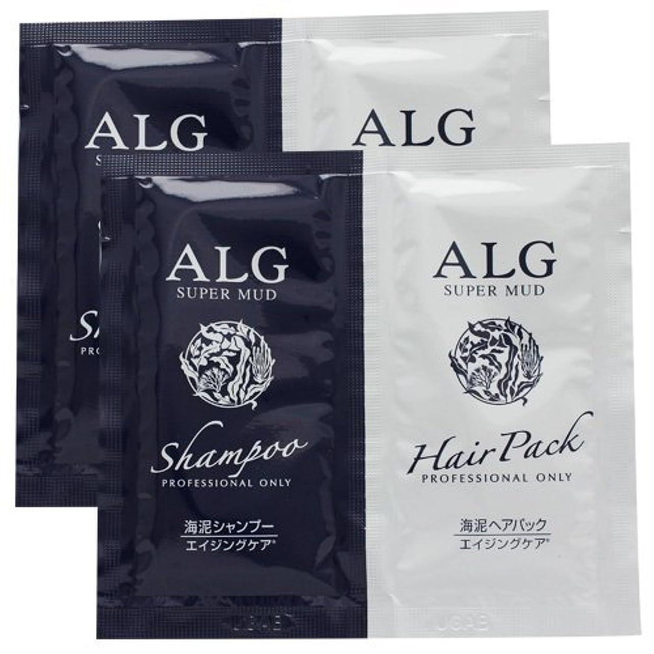 昼食痛い差別【2点セット】 アルグ スーパーマッド (シャンプーM×2 ヘアパックM×2) ペアパウチ